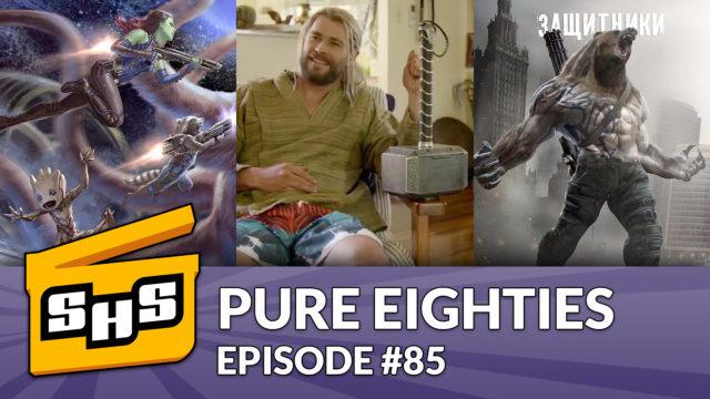 superhero-slate-episode-85